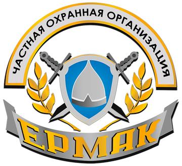 ООО ЧОО Ермак ДВ