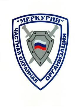 ООО ЧОО Меркурий