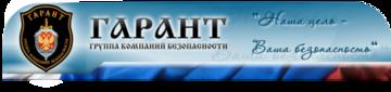 АНСБ ГАРАНТ-Хабаровск
