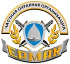 Охрана квартир, установка сигнализации, цены от ООО ЧОО Ермак ДВ в Хабаровске
