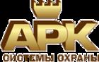 Пультовая охрана, цены от АНСБ АРК в Хабаровске