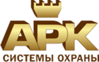 АНСБ АРК