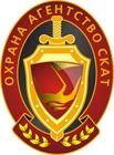 Личная охрана от ООО ЧОО Агентство СКАТ в Хабаровске